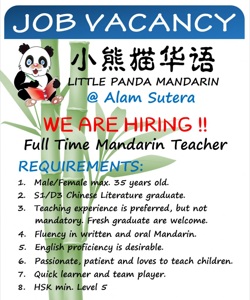 loker little panda website