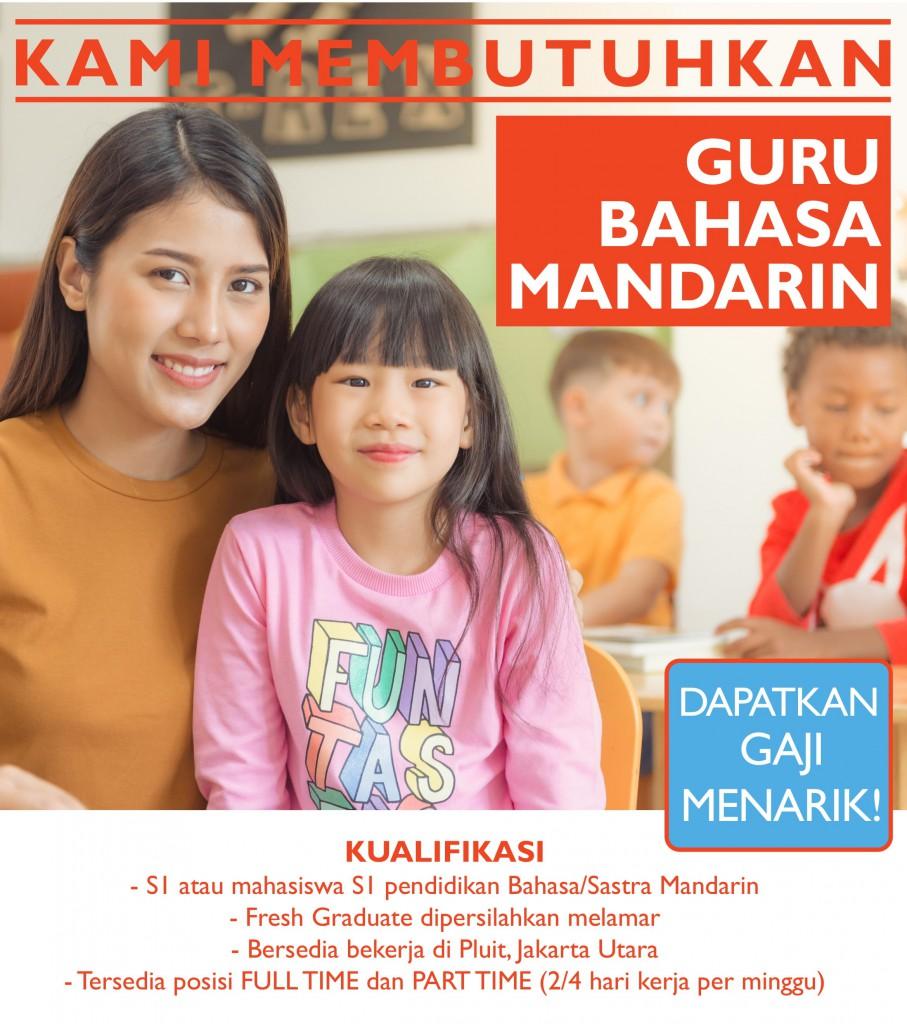poster iklan guru mandarin revised
